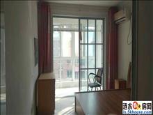 锦绣前程,多层五楼,两室两厅一卫,简单装修,72平米,52万