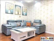 莲花小区 三室精装修送全新家电家具可按揭采光好