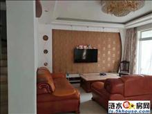 首 府国际 三层 别墅精装修 家具家电齐全 适合人口多居住