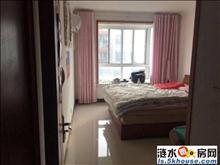 阳光嘉园三室出租 家用设施齐全,干净整洁舒适,