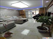 滨河新苑 多层3楼 125平 三室两厅精装修 52万送大车库