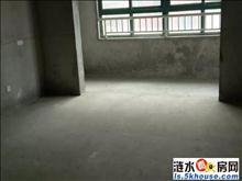 红日公寓 电梯房 边户 采光无遮挡 要求全款 售楼处签合同