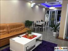 陶然居精装婚房未住 三室120平方左右 性价比超高