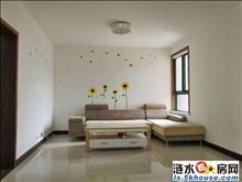 郑梁梅学校附近金地国际花园三室二厅一卫出租家电齐全拎包入住。