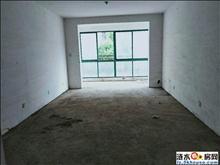 君悦华城3室2厅一厨1卫毛坯房随意装修小区环境好绿化优,