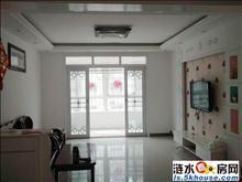 炎黄国际花园2室2厅1卫 简单装修 繁华地段 拎包入住