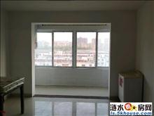炎黄国际 3室2厅1卫 靠近汽车总站 安东学校