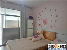 帝景蓝湾单身公寓精装家电齐全拎包入住 可押一付一800一月