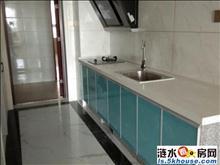 东方红府单身公寓1250一月年付精装修