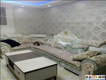 滨河新苑 多层3楼124平 三室两厅滨河施教区 49.8万