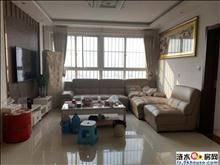 爱相寓房产 金地国际三居室 西边户 随时看房