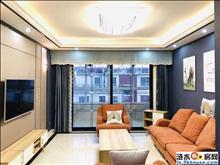 炎黄国际花园精装修三居室,全新家具送车库户型通透