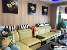 帝景蓝湾,户型方正,电梯房精装修,品质小区,采光刺眼