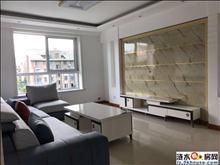 状元府 西边户多层5楼带阁楼精装 实用面积180平 带大平台