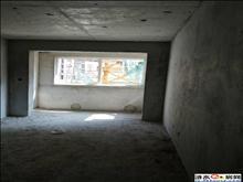 中央城电梯房中层毛坯,采光好地段好,迁大润发100米