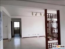 郑梁梅校区房,金地国际电梯房,西边户,送车库,学位在。