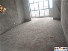 状元府电梯房大三室东边户,纯毛坯出售