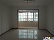 炎黄国际花园电梯房10楼3房双卫简单装修送车库68.8万!