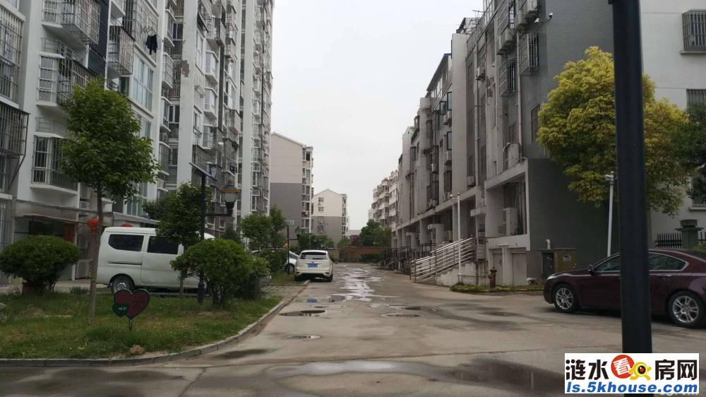 首 府国际现房大产权三室两厅63万全款