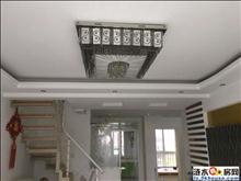莱茵风情复试楼3室2厅2卫产证齐全精装修
