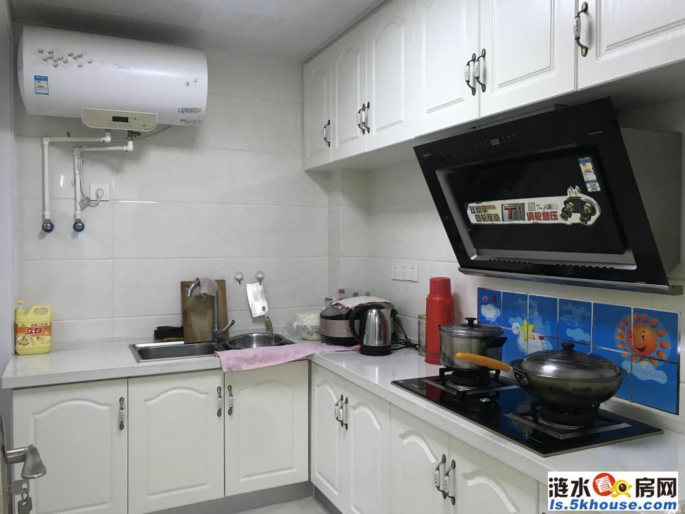帝景南湾 靠近百悦 只要66包税 全新装修 家具家电齐全