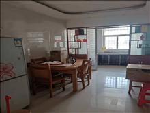 军民中心村 32.5万 3室2厅1卫 简单装修 ,超低价格快出手