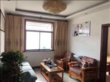 军民中心村 28.6万 3室2厅1卫 简单装修 ,绝对好位置!绝对好房子!