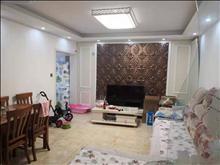 东方红府 北区 67.8万 3室2厅1卫 精装修 超低价挥泪大甩卖!