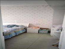 荣马二期 68.8万 3室2厅1卫 精装修 超好的地段,住家舒适!