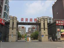 帝景蓝湾实景图(4)