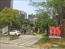 帝景蓝湾实景图(2)