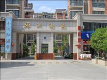绿洲花苑电梯房顶楼,精装4室2厅