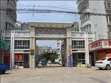 人才小区精装三室 城东片区 靠近郑梁梅学 区 ,拎包入住
