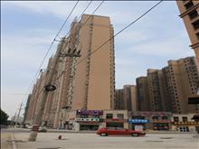 中央城实景图(12)