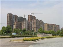 中央城 御湖公馆
