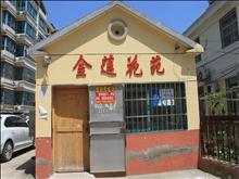 靠近金城学校,百悦广场,2楼精装拎包入住。