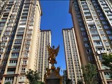 碧桂园 26.6万 3室2厅2卫 精装修 ,大型社区,居家首选!