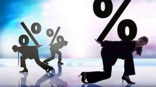 随着成交量的减少 银行按揭贷款的收紧态势有所缓解