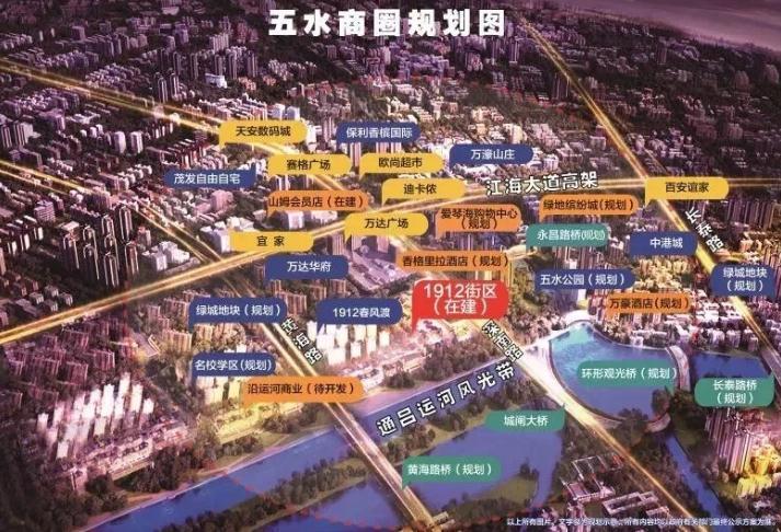 东侧为欧尚超市永兴店,迪卡侬南通商场,均于2013年9月开业; 南侧为万