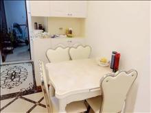 碧桂园 65万 2室2厅1卫 精装修 超好的地段,住家舒适!