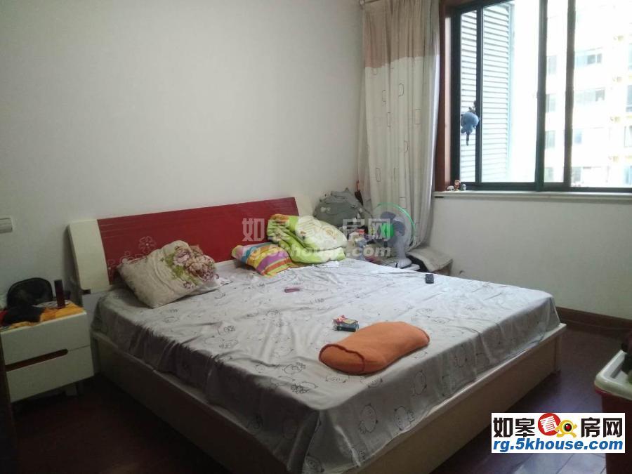 !申港豪园 89万 3室2厅2卫 精装修 ,高品味生活从点击此房开始!