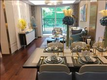 业主抛售,稀缺便宜,景盛家园 70万 2室2厅1卫 精装修
