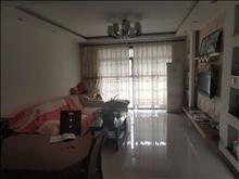 仙鹤新村 64万 2室2厅1卫 精装修 ,南北通透 安静 看园景 视野开阔