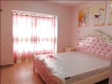 修身养性,江城国际 42万 2室2厅1卫 精装修