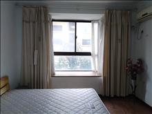 后现代主义年轻人的选择!经典城市花园 50万 2室2厅1卫 精装修 低价出售!!!
