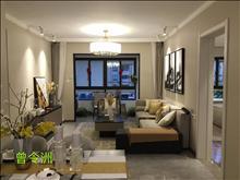 南通如皋市,投.资首选,华为5g产业园区,74.6平2房2厅,总价53.8万