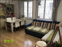 南通港,经济特区,居家89.4平2房2厅,总价45.5万,一站式学区