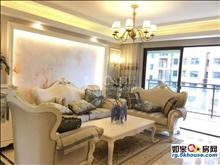 想置业的朋友看一下,鸿悦华庭 60万 3室2厅2卫 精装修 业主急售!