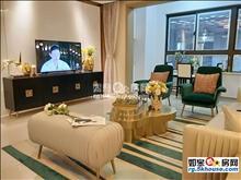 龙游湖壹号 57万 3室1厅1卫 精装修 ,房主狂甩高品质好房!