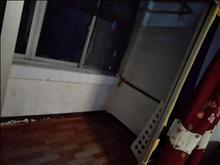 蟠龙居 35万 2室2厅1卫 毛坯 ,现在出售!